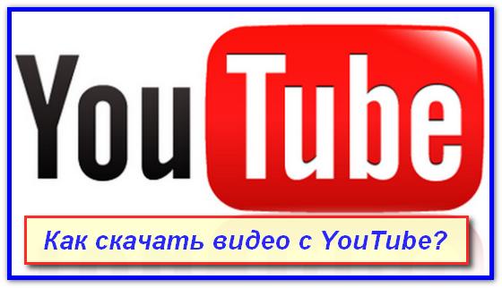 Видео рыбалка бесплатно Приколы на - YouTube