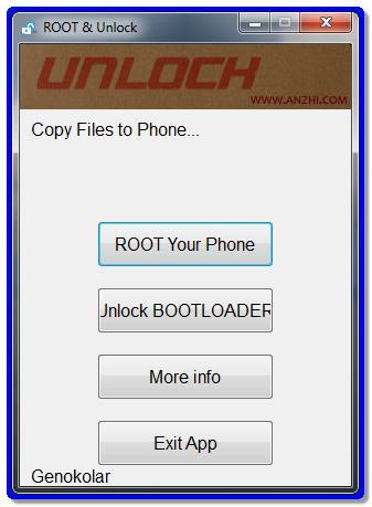 phone unlock скачать: