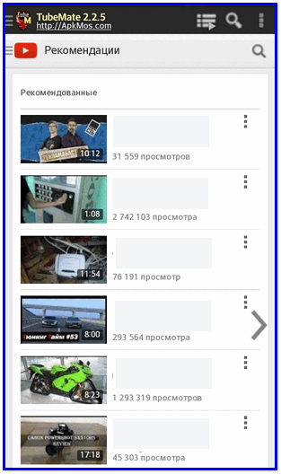 Программу Которая Скачивает Видео С Ютуба