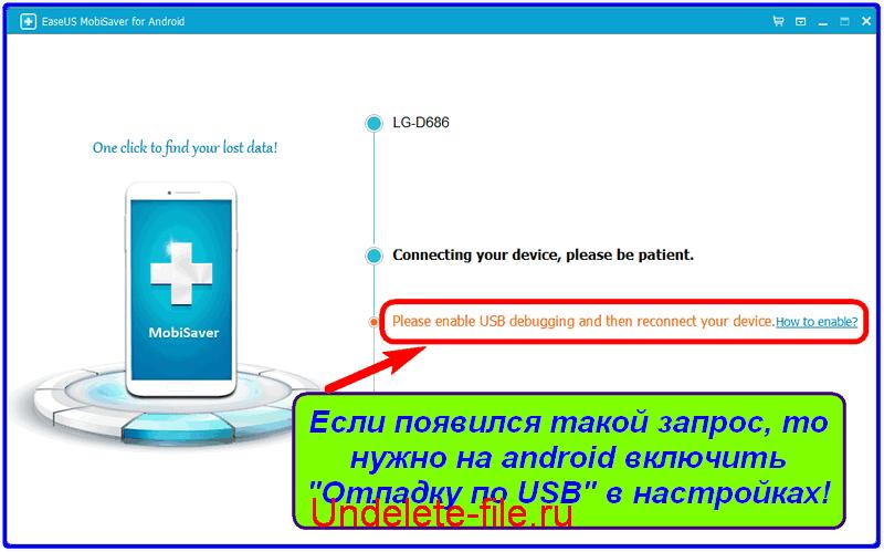 Программу Восстановления Поврежденного Текста На Русском