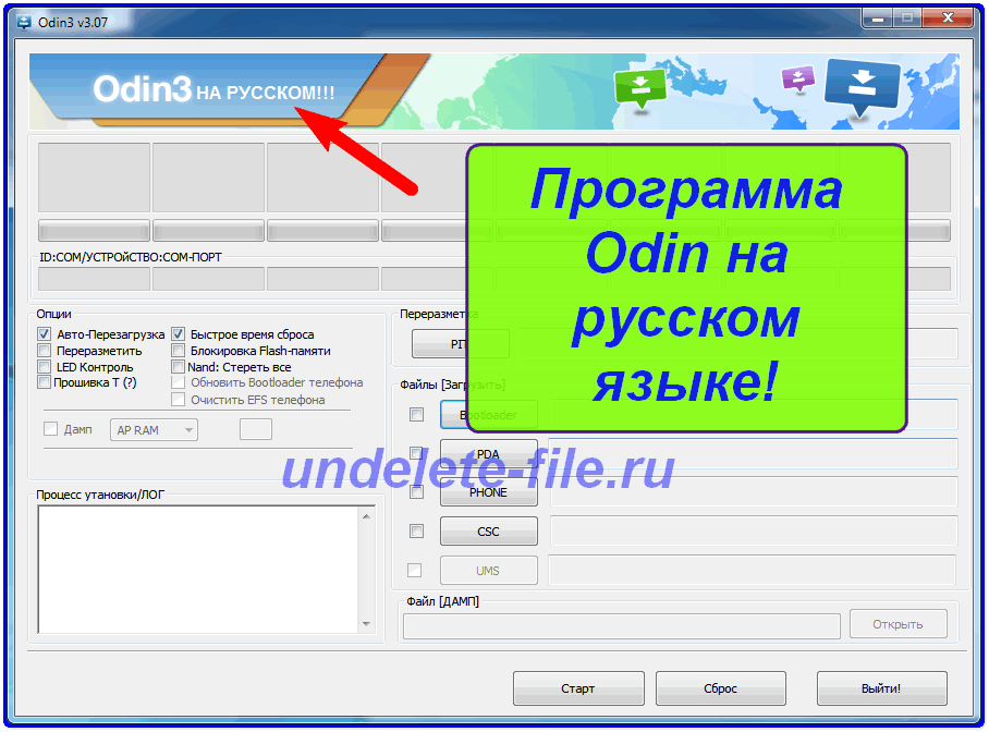 Скачать программа прошивку на samsung - nafontane.ru