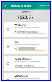Работа для студентов москва онлайн 1