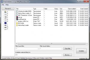 Папки с удаленными файлами