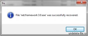Файл успешно восстановлен