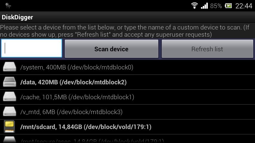Восстановления программу файлов удаленных андроид для