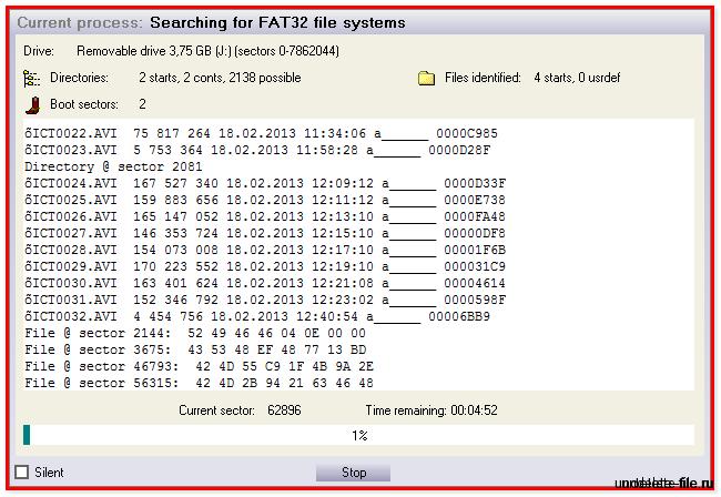 GetDataBack сканирование