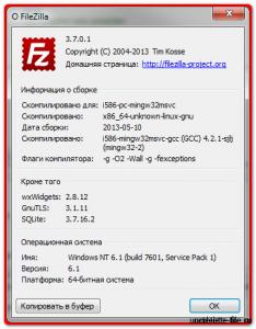 FileZilla 3.7.0.1