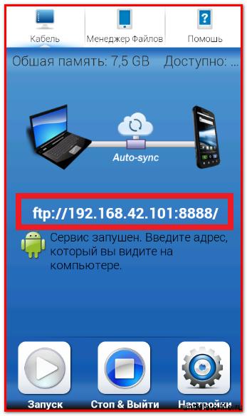 скачать пакет программ на телефон