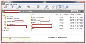 После сканирования при необходимости просматриваем файлы и сохраняем их