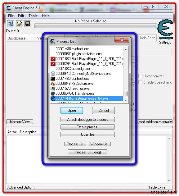 Glary utilities 5 на русском языке для windows 10