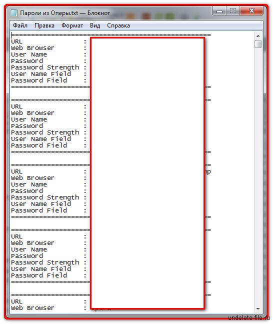 Файл с паролями к сайтам