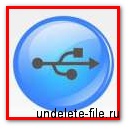 Программа Software Data Cable