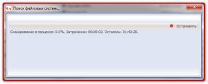 Сканирование диска программой R.saver