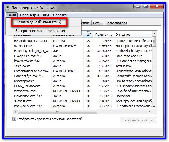 Cfosspeed 10. 12 build 2262 программа для увеличения скорости.