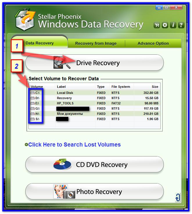 Easy drive data recovery скачать без ключа