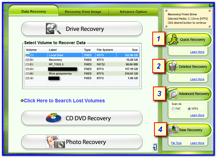 Восстановление файлов программа скачать