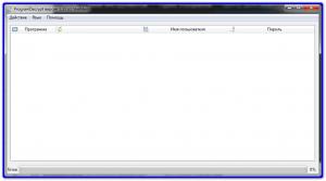 Главное окно ProgramDecrypt