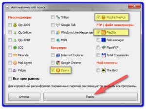 Отмечаем нужные программы и браузеры