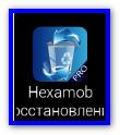 HexamobPro