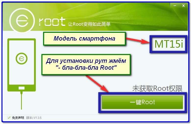 4 картинки 1 слово скачать бесплатно на андроид 16