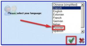 Выбор русского языка в File Recovery