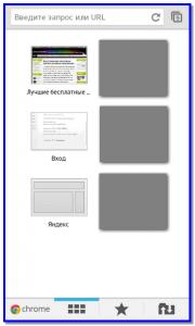 Часто используемые страницы