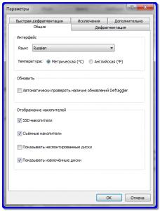 Параметры программы