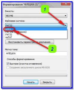 Форматирование карты памяти в формат NTFS