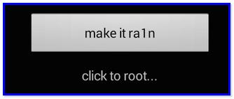 Кнопка получения root прав в приложении Towelroot