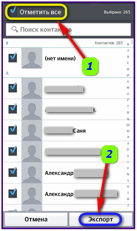 Choice of contacts for maintenance
