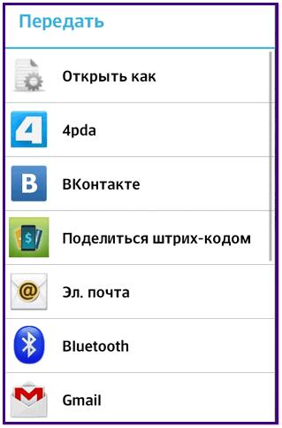Скачать программе для сохранения контактов с андроид на компьютер