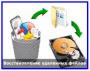 Восстановление данных на ПК или карте памяти