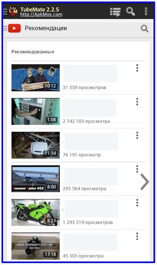 программа для скачивания видео в вконтакте