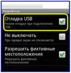 USB debugging On