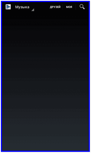 Телефон программа вконтакте с на для музыку