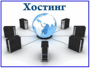 Восстановление удаленных файлов вебсайта на хостинге