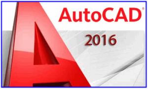 Программа для черчения AutoCAD 2016