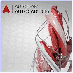 Программа AutoCAD 2016