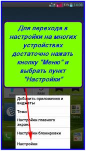 Смартфон На Андроиде Программы