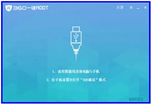 360 Root на ПК