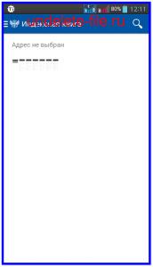 Определение адресата по индексу