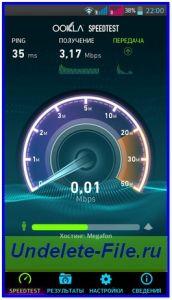 Скорость загрузки в интернет или исходящая скорость