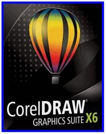 CorelDraw - графический редактор для ПК