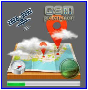 GSM пеленгатор на русском языке