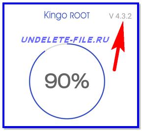 Kingo Root 4-3-2