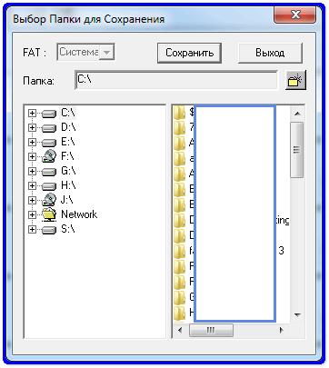 finaldata enterprise download