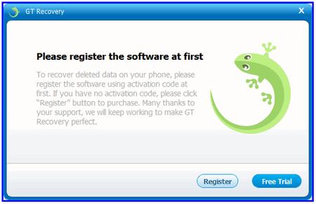 Регистрация программы