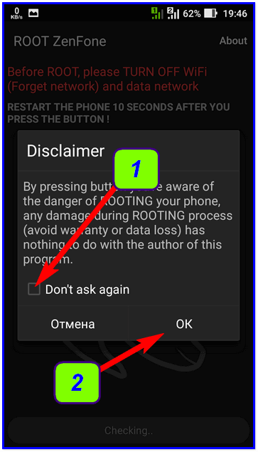 Root Zenfone на Android для Asus!