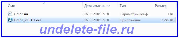 Языке прошивки русском для программу на