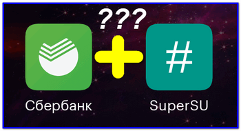 Как запустить Sberbank Online на андроид с root правами?